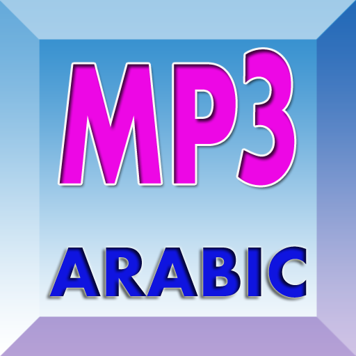 download arabic music mp3