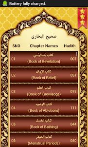 Sahih Bukhari Urdu+Eng+Arabic 1.1.1 screenshot 1