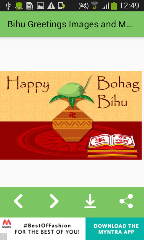 Bihu greetings images and messages 10 apk download android bihu greetings images and messages 10 screenshot 10 m4hsunfo