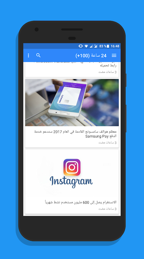 7ea2723fb409b أخبار التقنية 4.1 APK Download - Android News   Magazines Apps