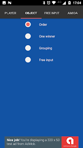 Amida-Lottery-123 2.0 screenshot 3