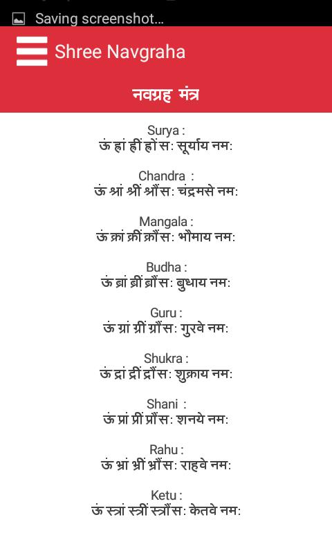Navgrah Shanti Mantra Aarti 1 0 Apk Download Android Books