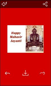 Mahavir Jayanti SMS Greetings 1.0 screenshot 3