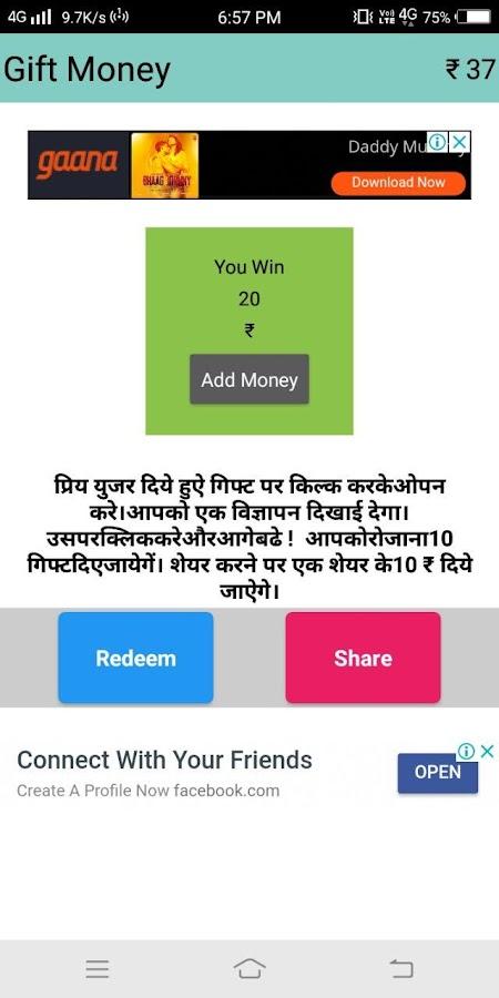 GiftMoney Wallet-Earn Gift Money 1 0 APK Download - Android