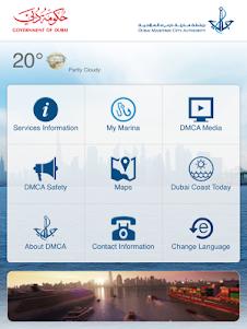 DMCA 1.3 screenshot 8