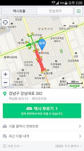 네이버 지도, 내비게이션 – Naver Map  screenshot 5