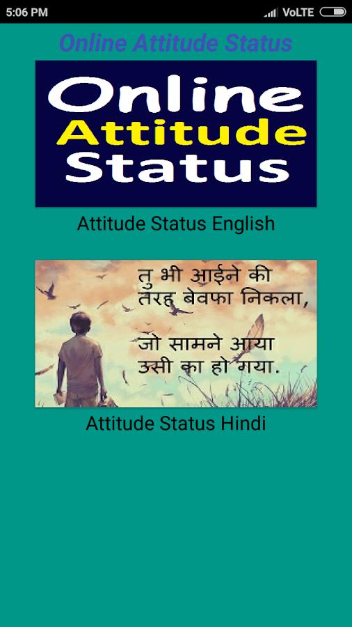 Online Attitude Status 1 0 APK Download - Android Entertainment Apps