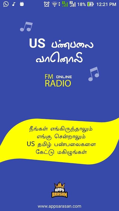 US Tamil FM Radio All Online Radio Channels Songs 2 1 APK
