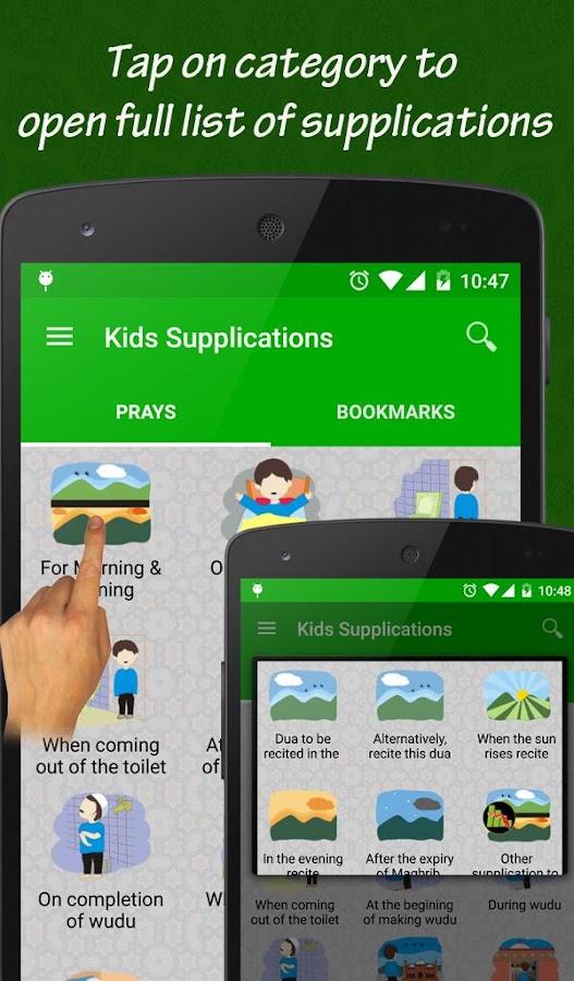 Ramadan Supplications + Audio 1 0 7 APK Download - Android