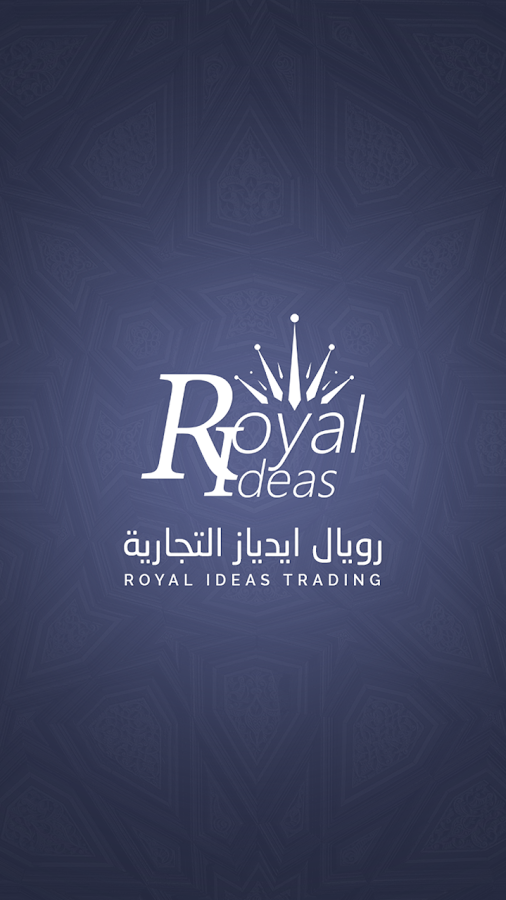 6f7e9f3772d5f Royal Souq 1.4 APK Download - Android Shopping Apps