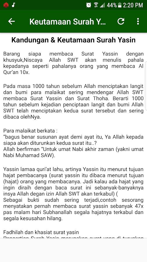 Surat Yasin Ayat Kursi Lengkap Terjemahan 11 Apk