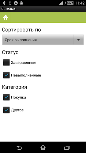 download Социология.
