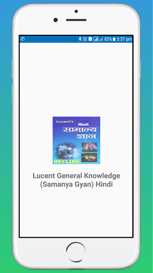 Lucent General Knowledge in Hindi Offline 1 6 APK Download