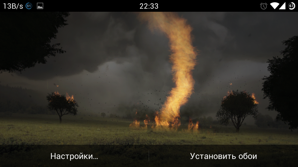 Tornado Live Wallpaper 16 Screenshot 8
