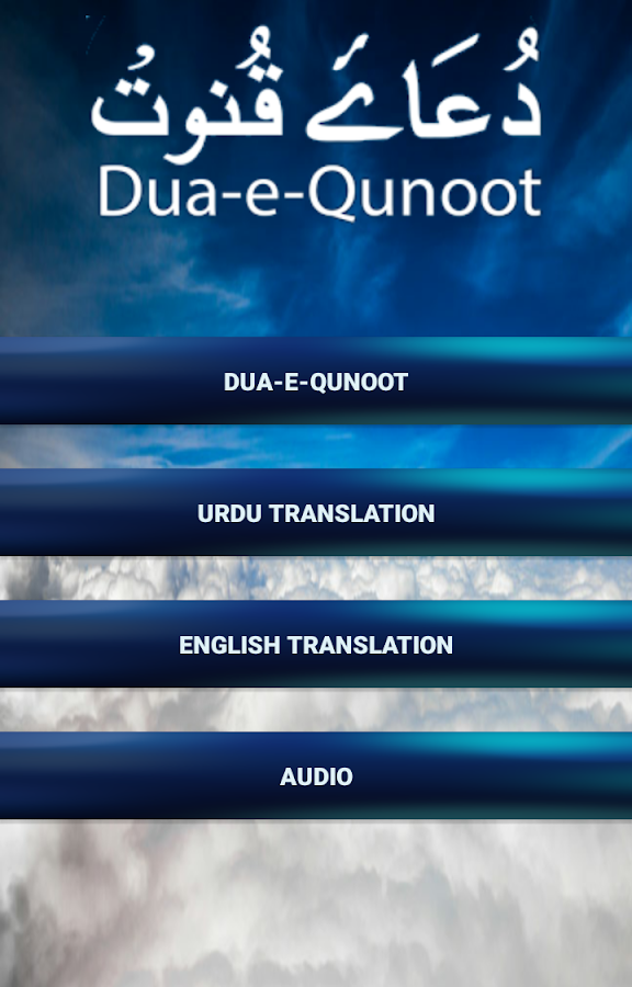 Dua-e-Qunoot 1 0 APK Download - Android Education Apps