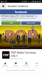 POP Formosa 106.1 1.11 screenshot 4
