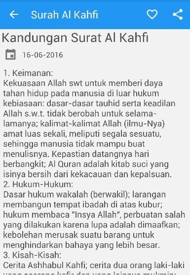 Surah Al Kahfi Arab Latin 240 Apk Download Android Books