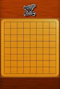 五目並べ 3.3 screenshot 2