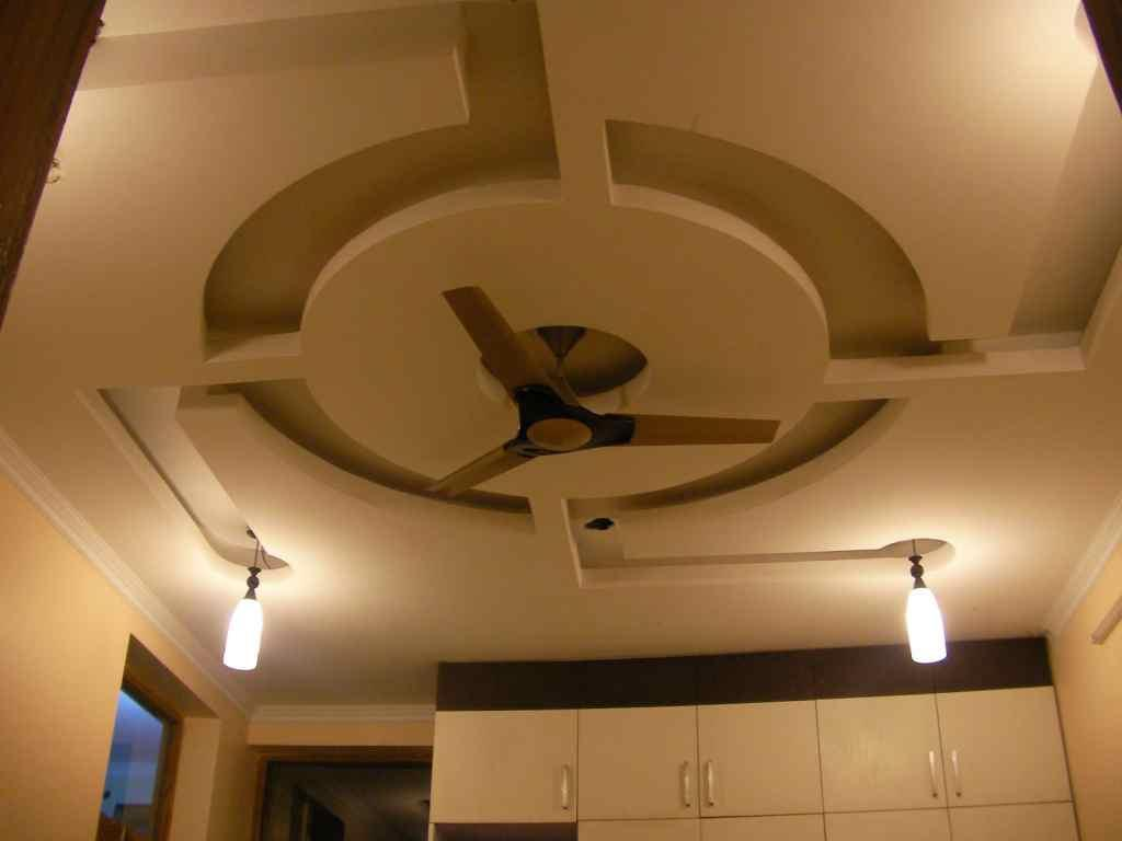 Home Ceiling Design Ideas 1.0 APK Download - Android Lifestyle Apps