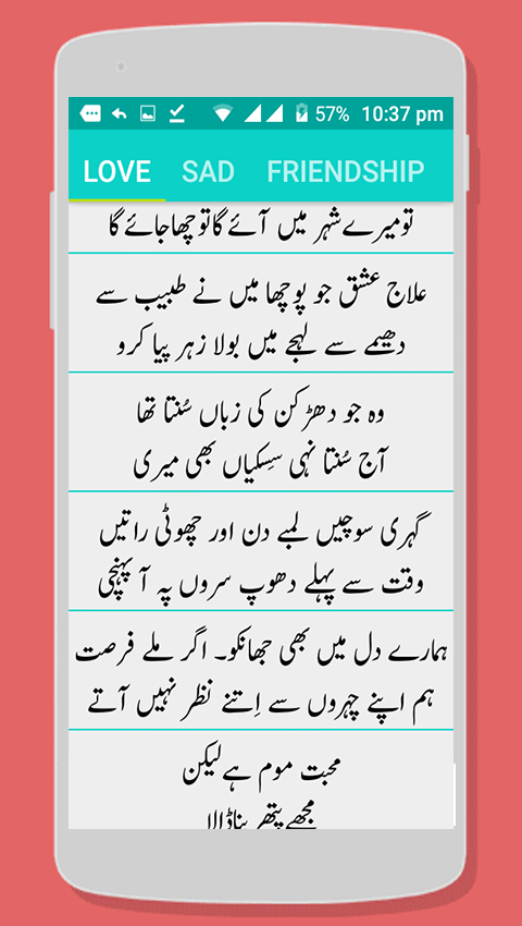 Write urdu poetry on photos urdu keyboard 10 apk download write urdu poetry on photos urdu keyboard 10 screenshot 5 spiritdancerdesigns Images