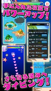 深海潜記ジェリコ 1.00 screenshot 2