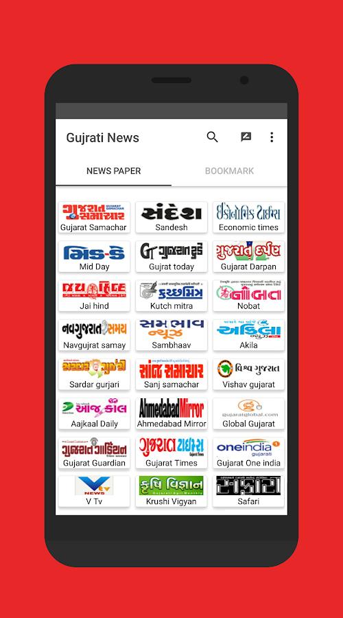 economics times app download