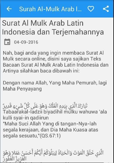 Surah Al Mulk Arab Latin 240 Apk Download Android Books