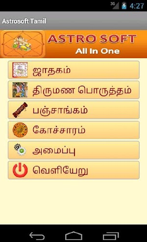 ace astrosoft_tamil 2 0 2 APK Download - Android Lifestyle Apps