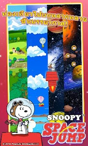 Snoopy Space Jump (Thai) 1.0.2b screenshot 1