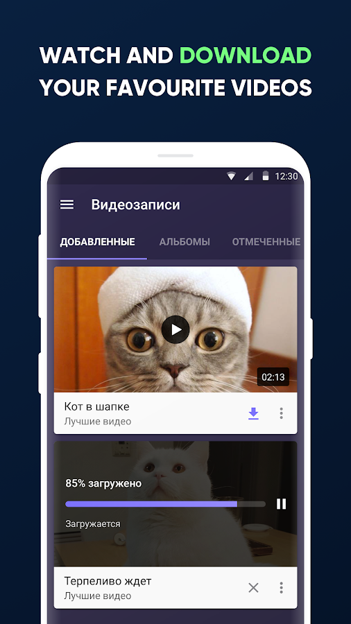 Video Vk Download Video Vk 5 4 2 Apk Download Android Cats
