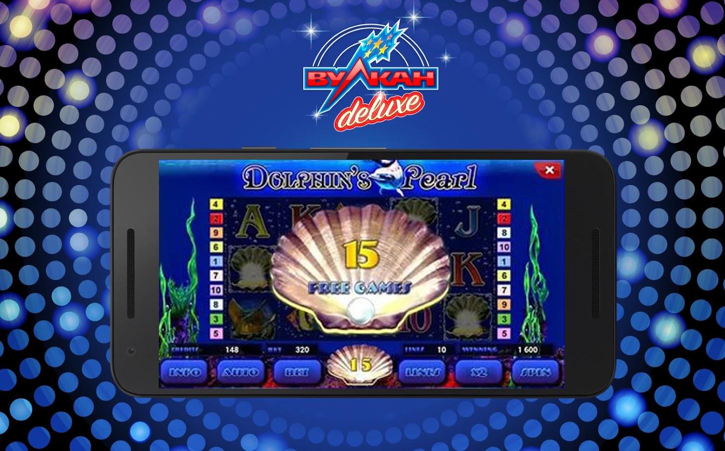 казино вулкан делюкс игровые