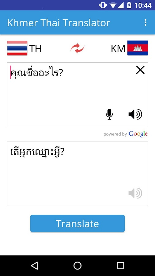 Khmer Thai Translator 8 0 Screenshot 1 2