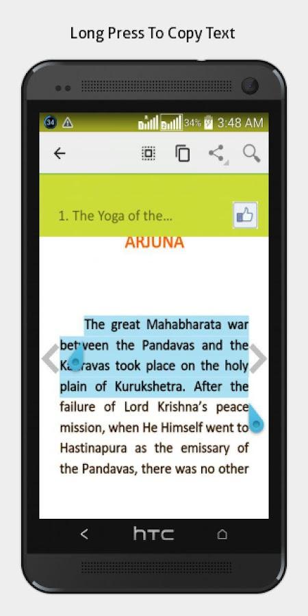Bhagavad Gita -Hindi Tamil Eng 1 0 APK Download - Android Books