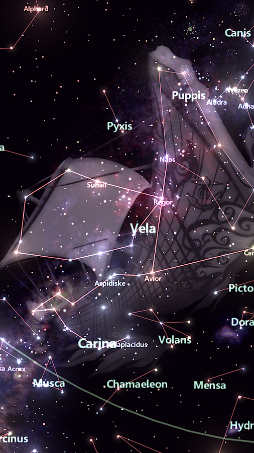 Sky Maps Android on