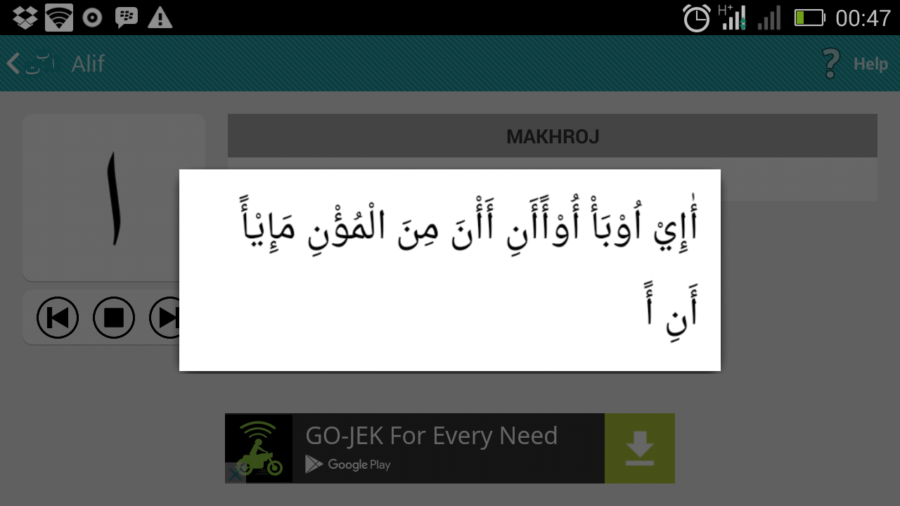 Tahsin Hijaiyah 10 Apk Download Android Education Apps Lets Trace Huruf Hijaiah Hard Cover Screenshot 1