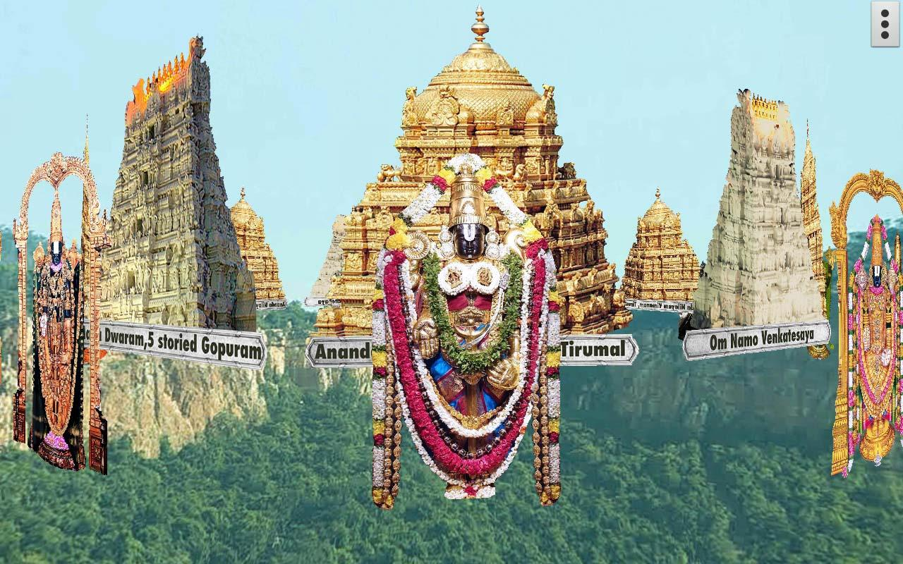 4D Tirupati Balaji Sri Venkateswara Live Wallpaper 23 Screenshot 1