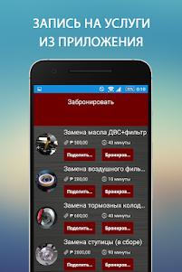 Салова 44 1.0.1 screenshot 3