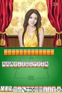 Mahjong Paradise 1.4 screenshot 2
