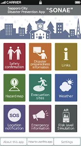 Sapporo's Disaster Management App 1.0.7 screenshot 1