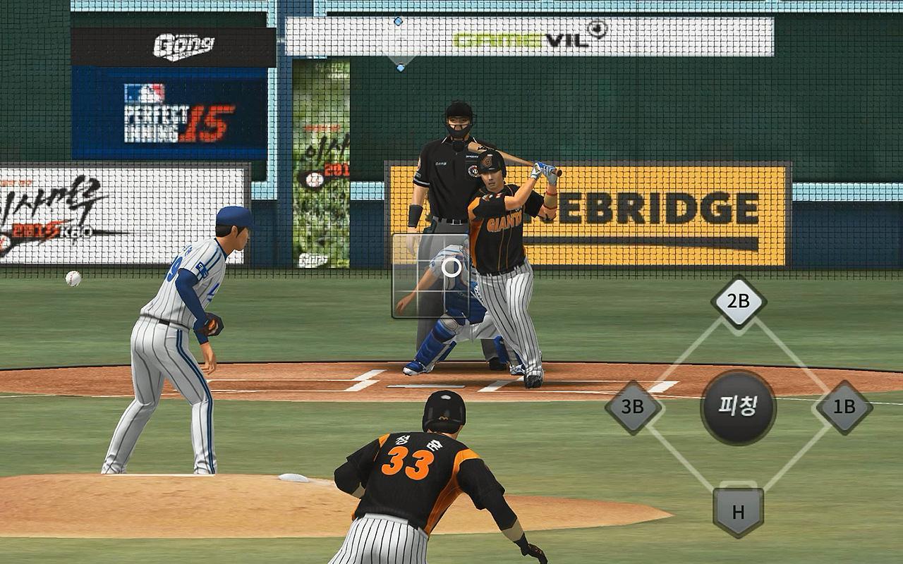이사만루2015 KBO 2.6.0 APK Download - Sports Games