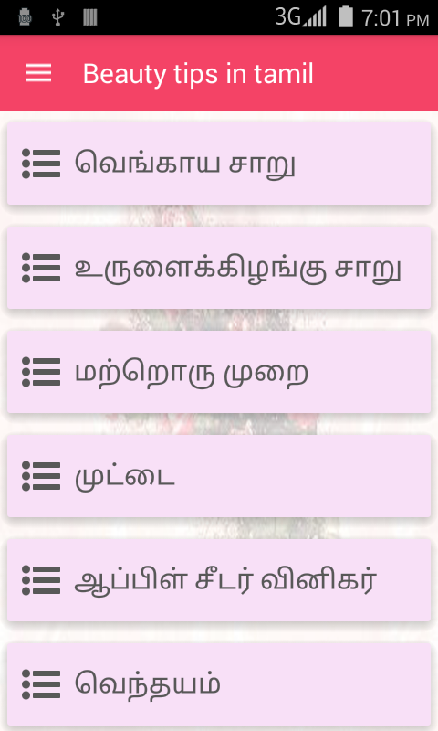 Makeup Tips In Tamil | Saubhaya Makeup