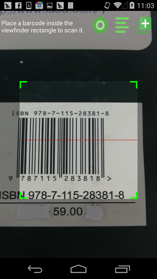 Qr Code Reader And Creator Easily Fulfil Requirement For Scanner Diffe Barcodes Formats Like Matrix Code128 Azte Upc A