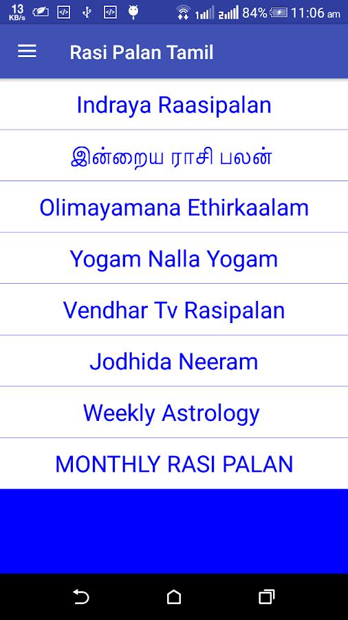 Rasi Palan Tamil Astrology 1 2 APK Download - Android