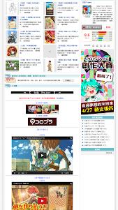 白猫攻略 (中文翻譯) 1.2 screenshot 3