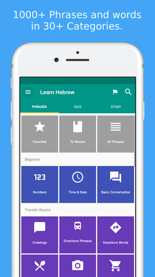 Simply learn hebrew 210 apk download android travel local apps simply learn hebrew 210 screenshot 15 m4hsunfo