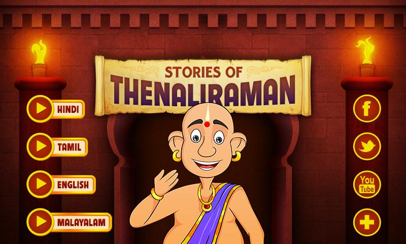 Top 20 Stories Of Tenali Raman 1 2 APK Download - Android