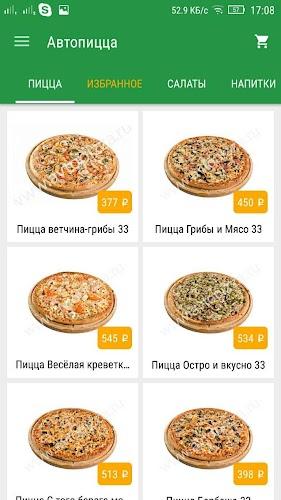 Доставка пиццы йошкар ола