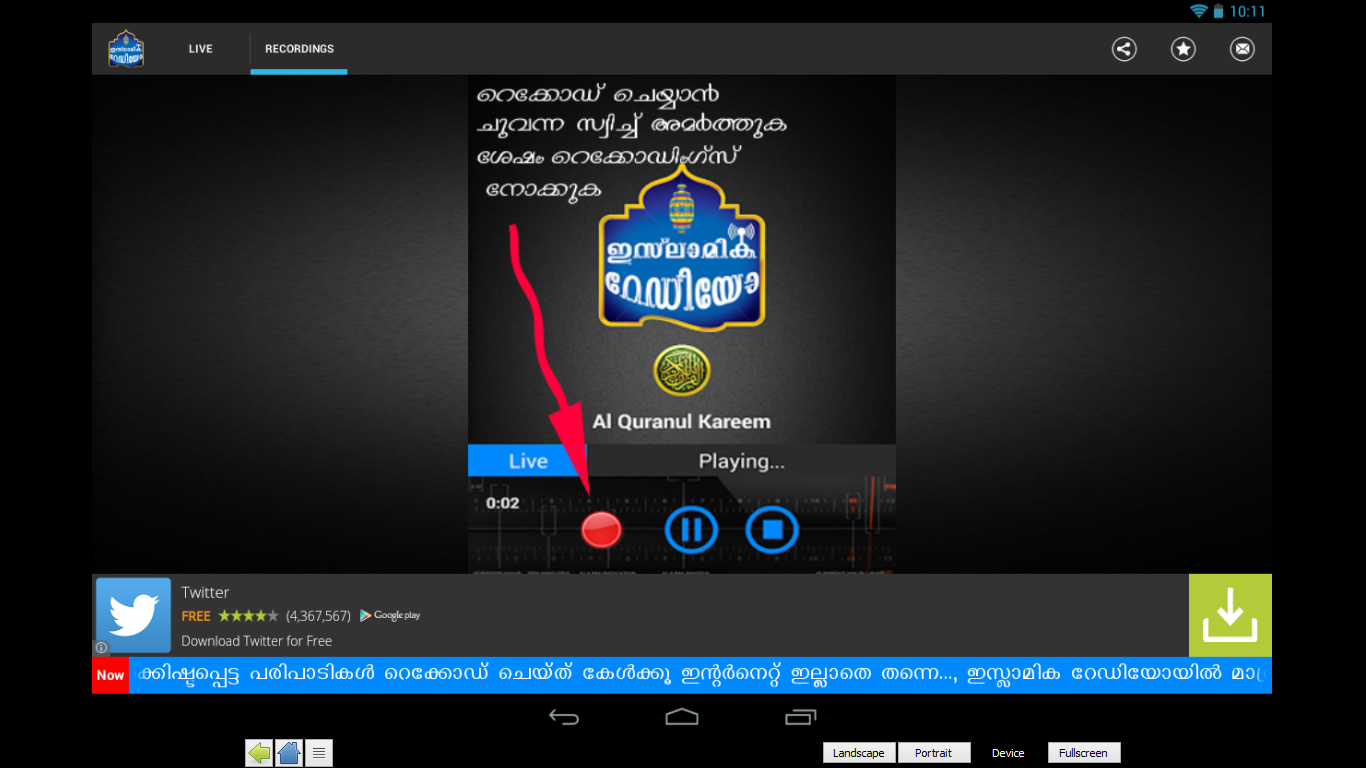 Islamika Radio 1 0 6 Apk Download Android Music Audio Apps