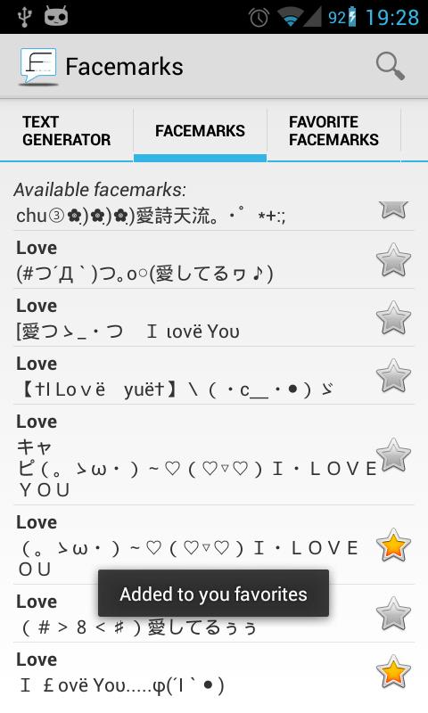 text art apk download