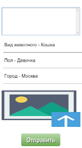 Мур-Виль 1.0.0.2 screenshot 11